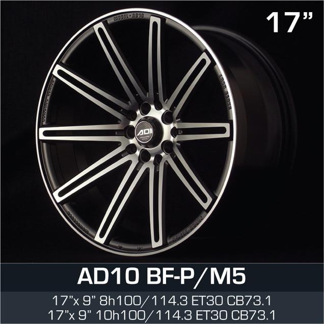 AD10_BFPM5_1790.jpg