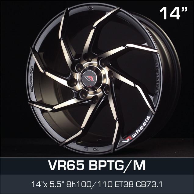 VR65_BPTGM_1455.jpg
