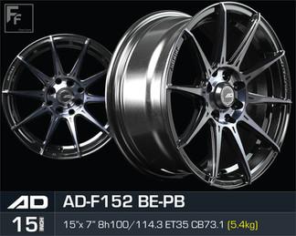 ADF152_BEPB_1570H8.jpg
