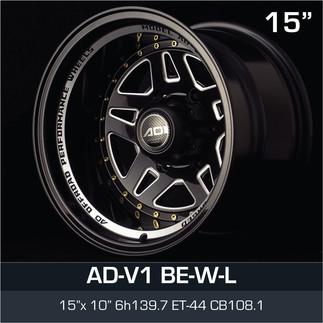 ADV1_BEWL_1510.jpg