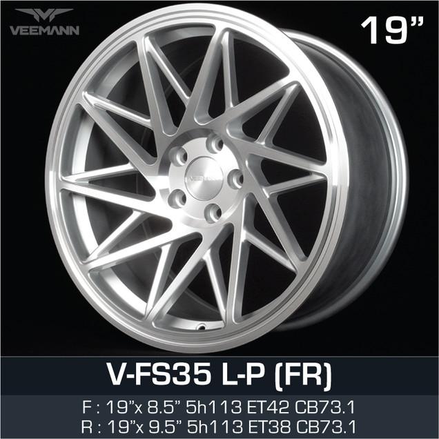 VFS35_LP_198595H5113.jpg