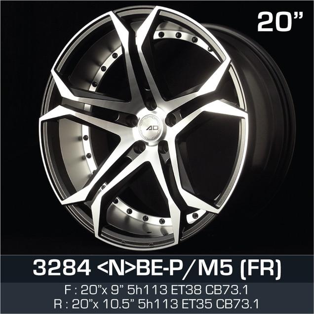 3284_NBEPM5_2090105.jpg