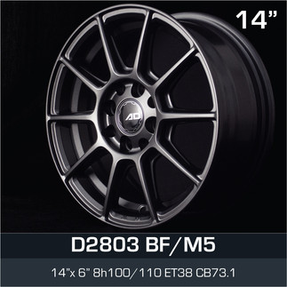 D2803_BFM5_1460.jpg