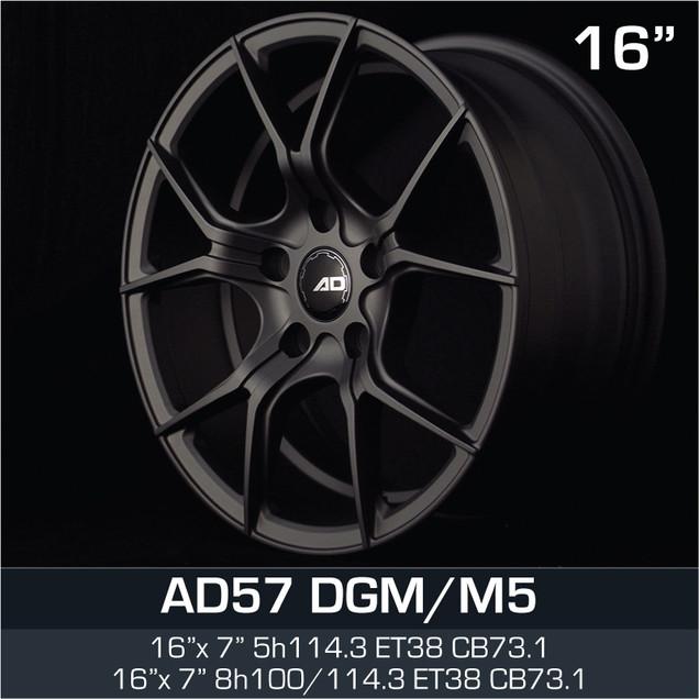 AD57_DGMM5_1670.jpg