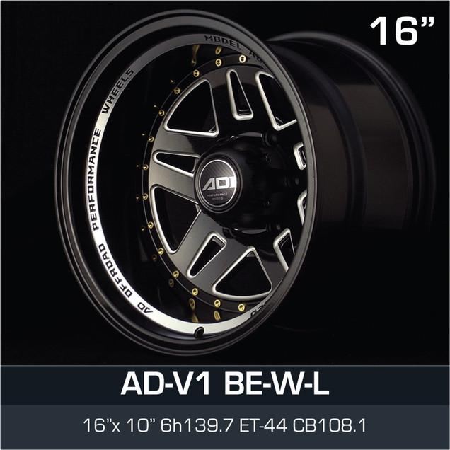 ADV1_BEWL_1610.jpg