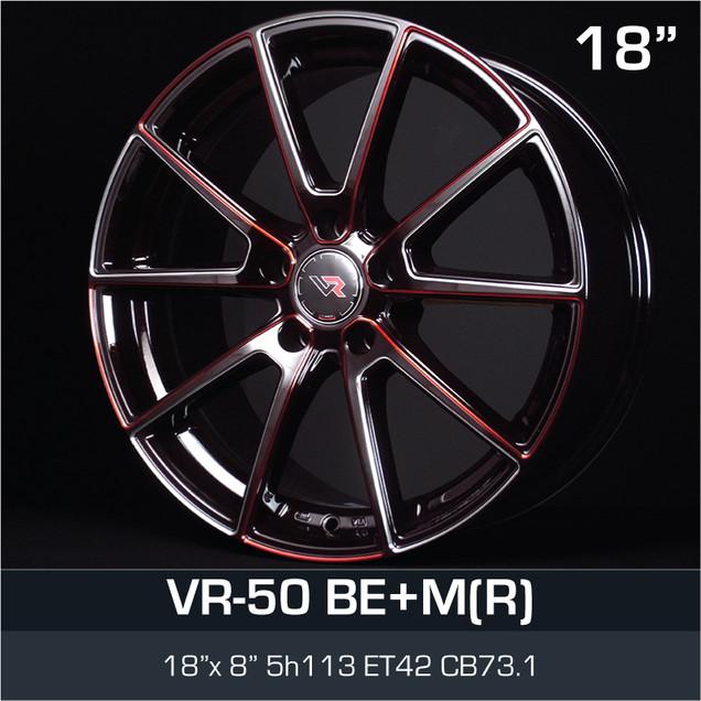 VR50_BEMR_1880H5.jpg