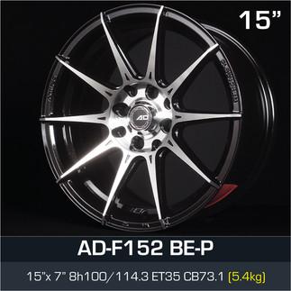 ADF152_BEP_1570H8.jpg