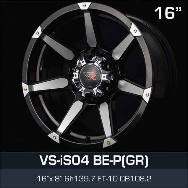 VSiS04_BEPGR_1680H6139.jpg