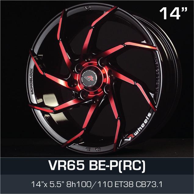 VR65_BEPRC_1455.jpg