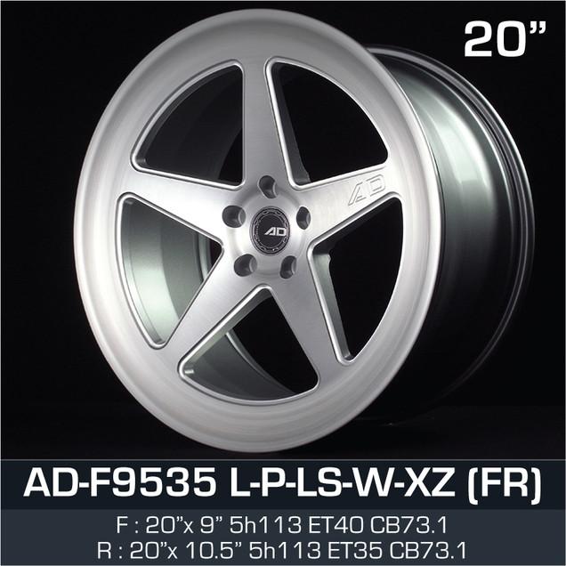 ADF9535_LPLSWXZ_2090105.jpg