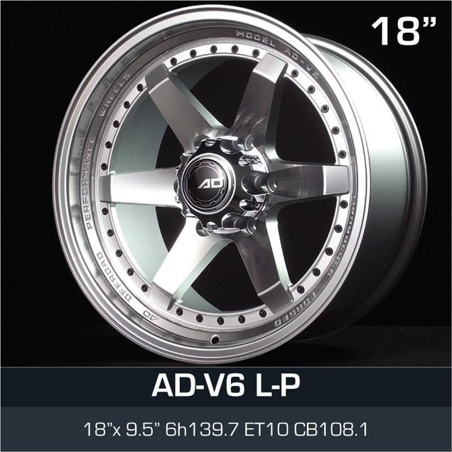 ADV6_LP_1895H6139.jpg