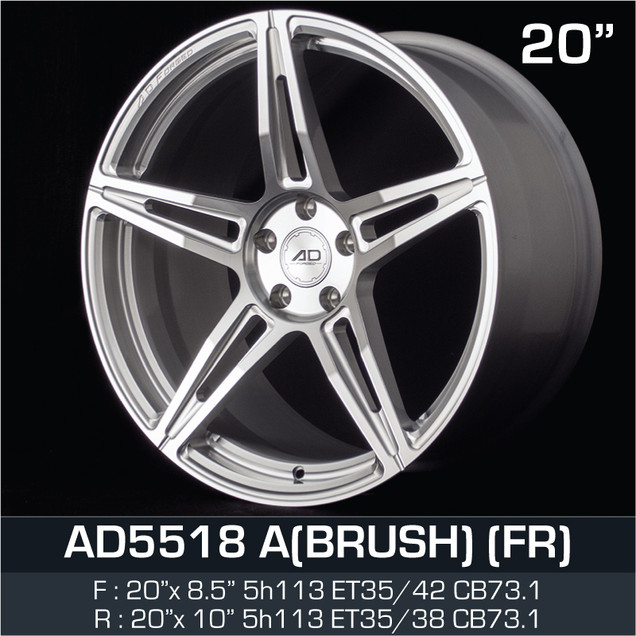 AD5518_ABRUSH_208510.jpg