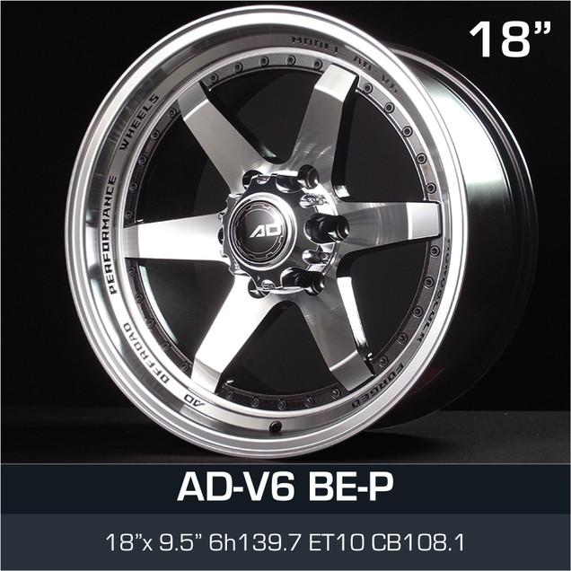 ADV6_BEP_1895H6139.jpg