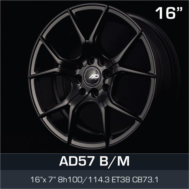 AD57_BM_1670H8.jpg