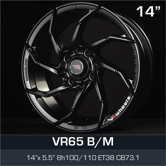 VR65_BM_1455.jpg