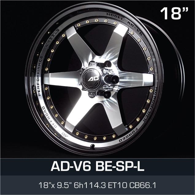 ADV6_BESPL_1895H6114.jpg