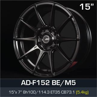 ADF152_BEM5_1570H8.jpg