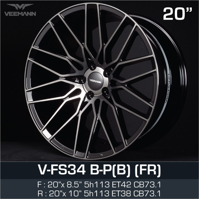 VFS34_BPB_208510H5113.jpg