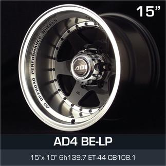 AD4_BELP_1510.jpg