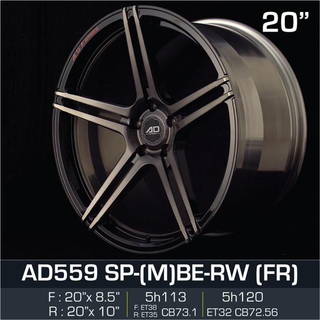 AD559_SPMBERW_208510.jpg