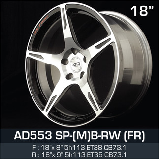 AD553_SPMBRW_188090.jpg
