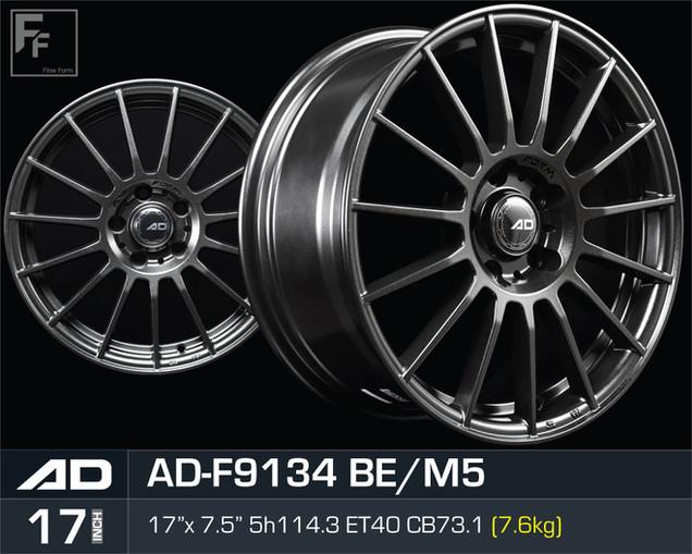 ADF9134_BEM5_1775H5114.jpg
