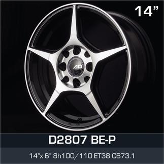 D2807_BEP_1460H8.jpg
