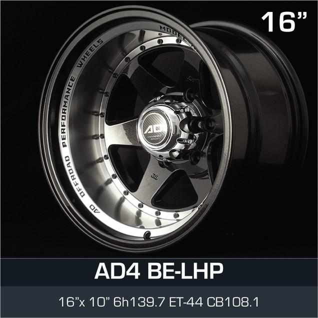 AD4_BELHP_1610.jpg