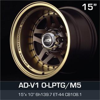 ADV1_OLPTGM5_1510.jpg