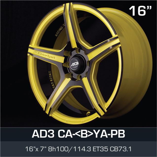 AD3_CABYAPB_1670.jpg