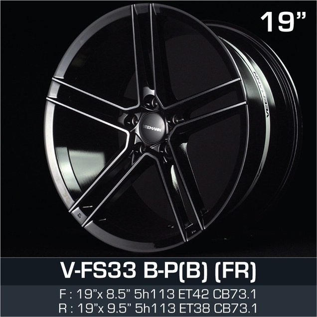 VFS33_BPB_198595.jpg