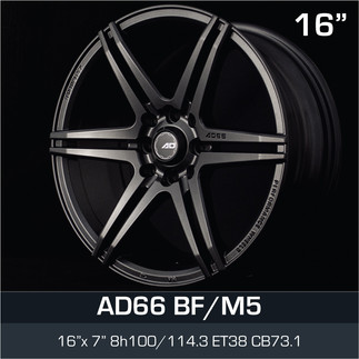 AD66_BFM5_1670H8.jpg
