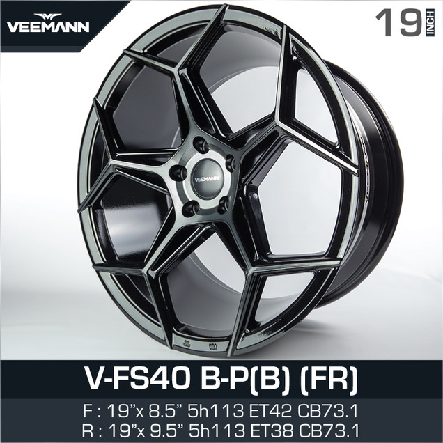 VFS40_BPB_198595H5113.jpg