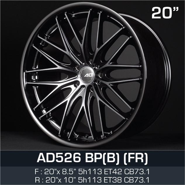 AD526