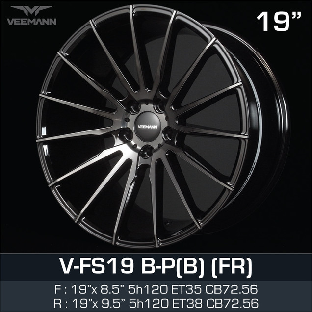 VFS19_BPB_198595H5120.jpg