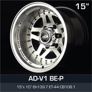 ADV1_BEP_1510.jpg