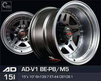 ADV1_BEPBM5_1510H6139.jpg