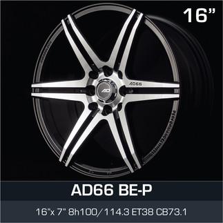AD66_BEP_1670h8.jpg