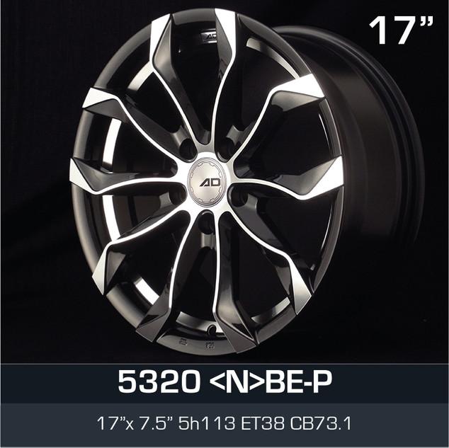 AD5320