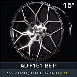 ADF151_BEP_1570H8.jpg