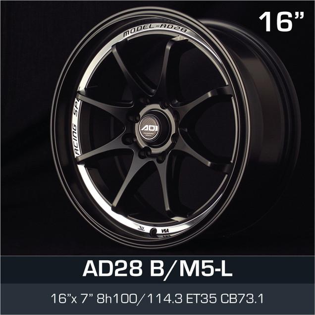 AD28_BM5L_1670.jpg