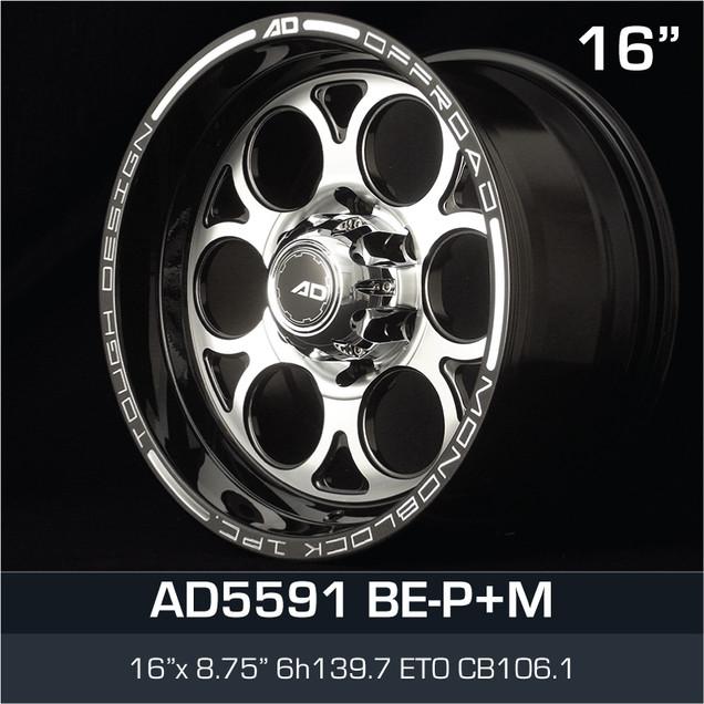 AD5591_BEPM_16875.jpg