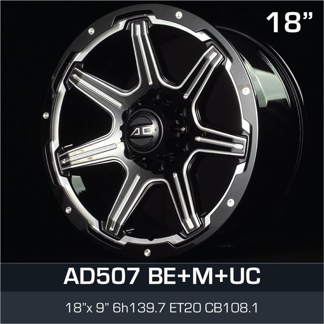 AD507_BEMUC_1890H6139.jpg