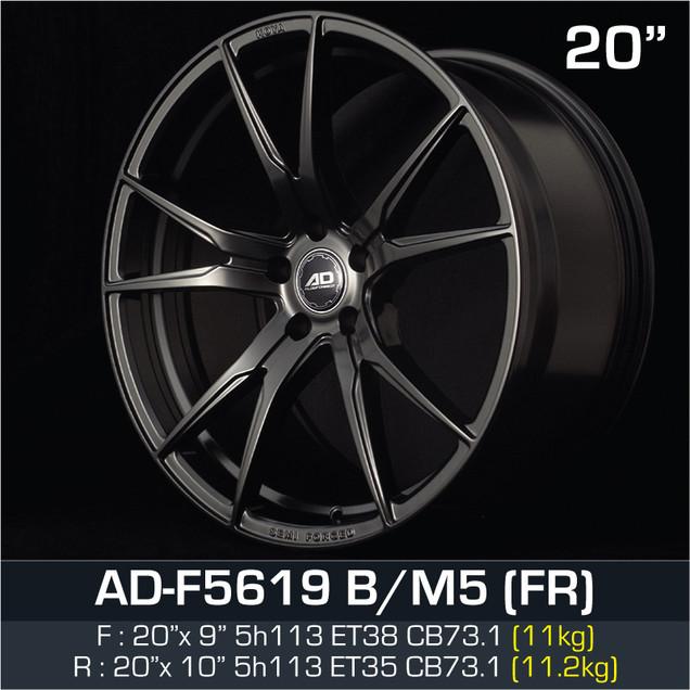 ADF5619_BM5_209010.jpg