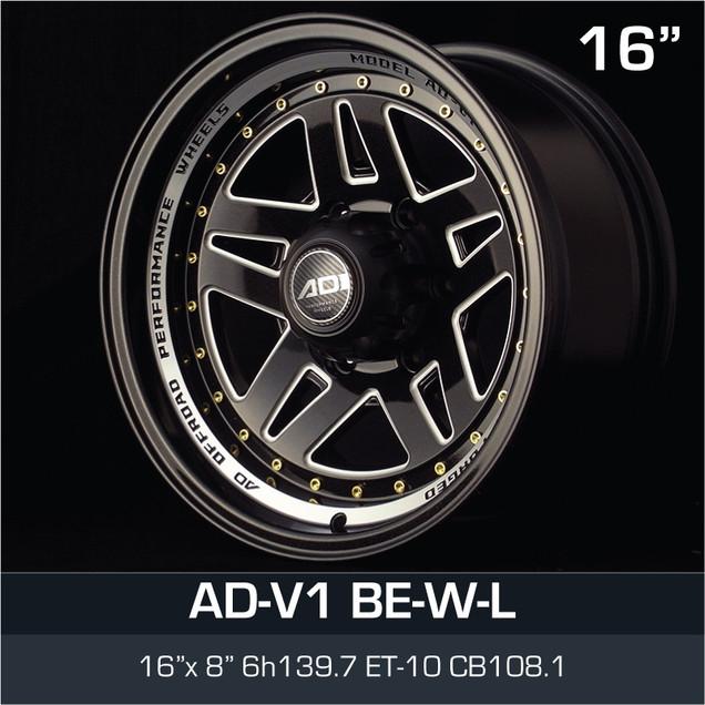 ADV1_BEWL_1680.jpg