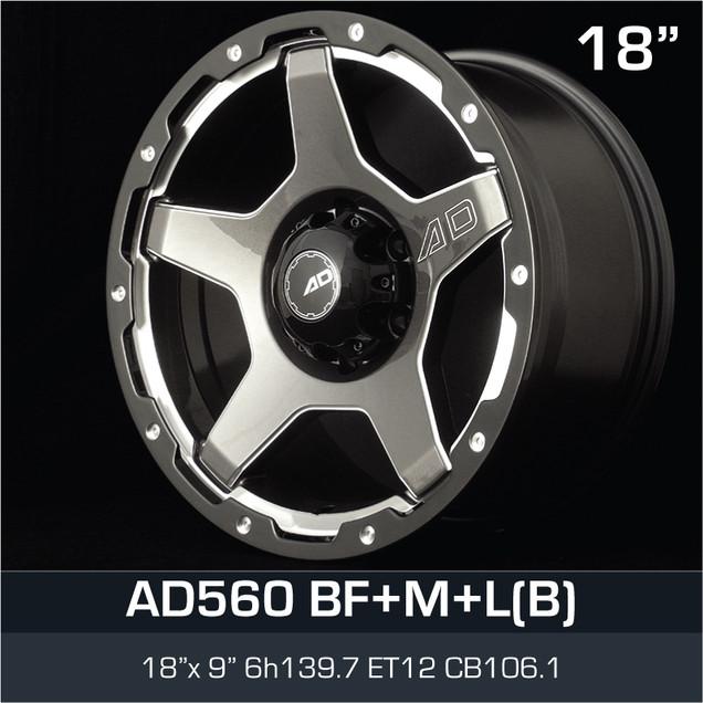 AD560_BFMLB_1890.jpg