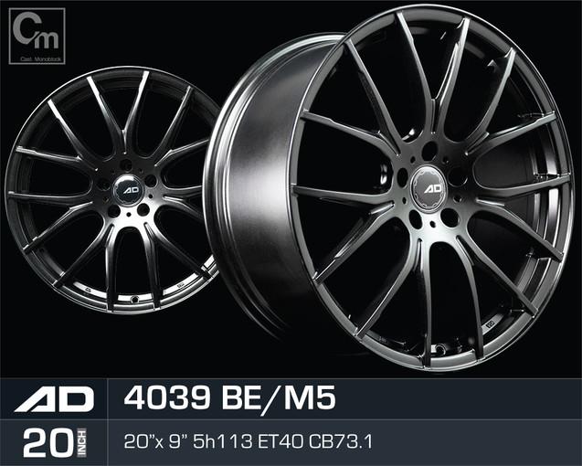 4039_BEM5_2090H5113.jpg