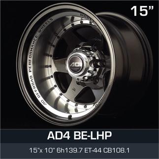 AD4_BELHP_1510.jpg