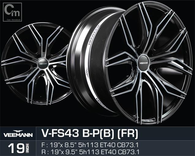 VFS43_BPB_198595H5113.jpg