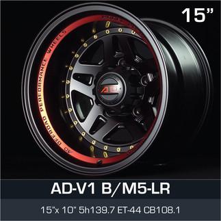 ADV1_BM5LR_1510H5139.jpg